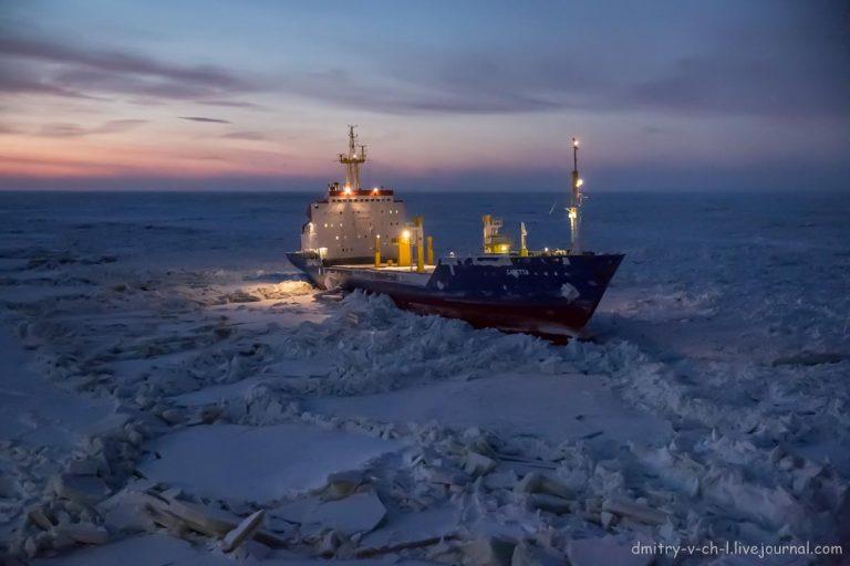 Ice vast